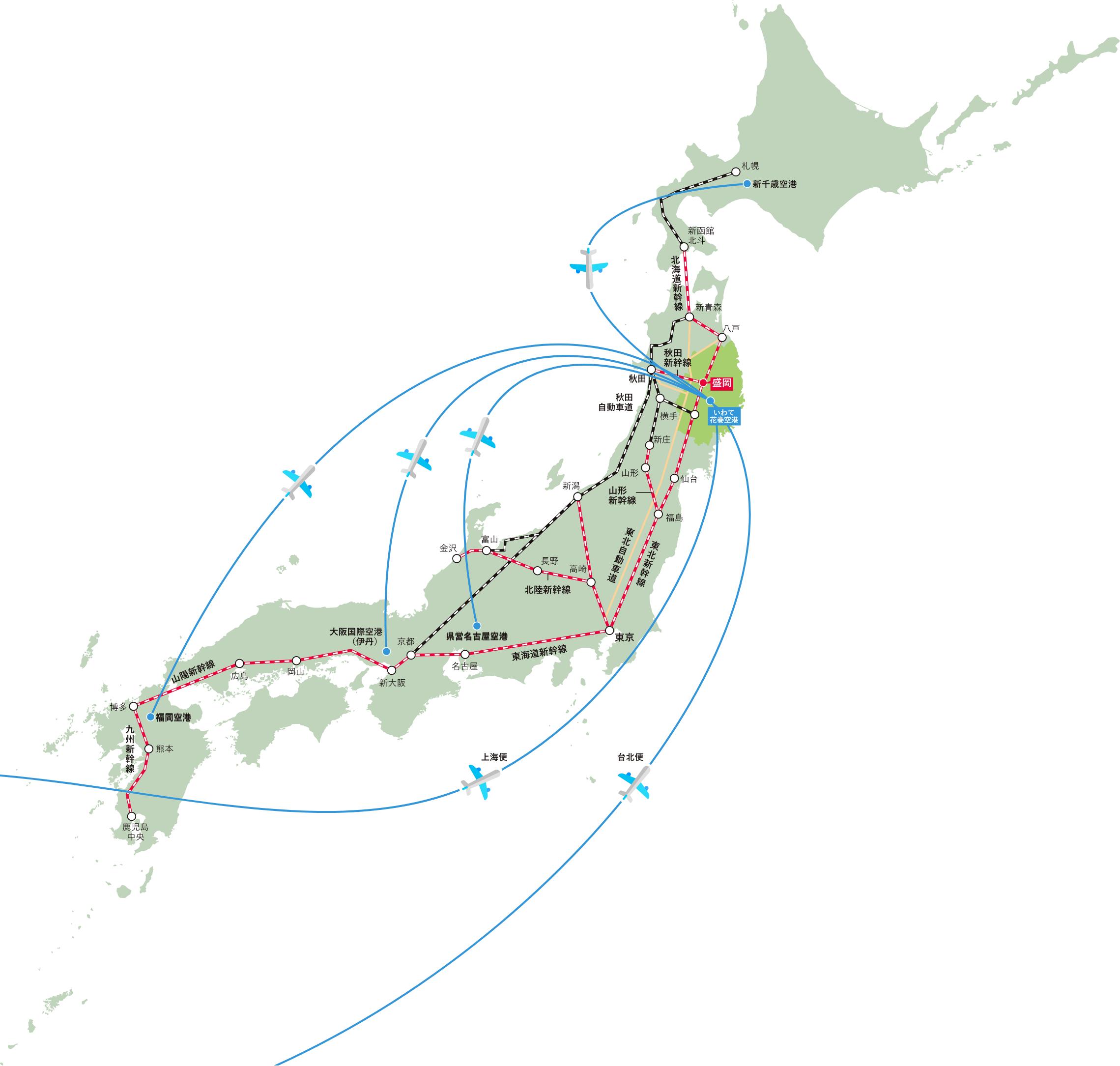 全国から三陸へのアクセスマップ